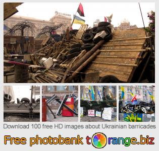 Image bank tOrange offers free photos from the section:  ukrainian-barricades