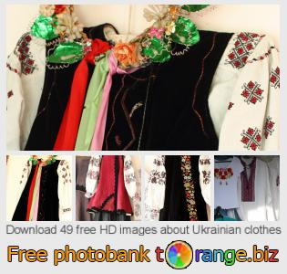 Image bank tOrange offers free photos from the section:  ukrainian-clothes