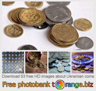 Image bank tOrange offers free photos from the section:  ukrainian-coins