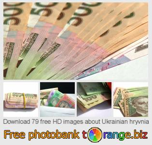 images free photo bank tOrange offers free photos from the section:  ukrainian-hryvnia