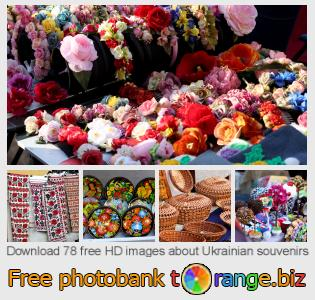 images free photo bank tOrange offers free photos from the section:  ukrainian-souvenirs