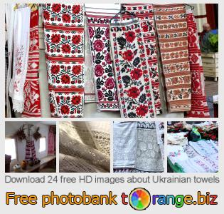 Image bank tOrange offers free photos from the section:  ukrainian-towels