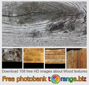 Image bank tOrange offers free photos from the section:  wood-textures