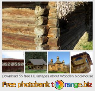 images free photo bank tOrange offers free photos from the section:  wooden-blockhouse