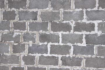 Cenere blocco parete struttura №810