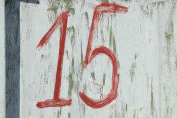 15 №805