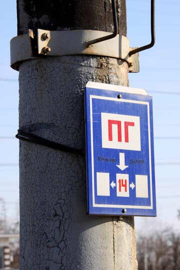 Mark fire hydrant on pole №913