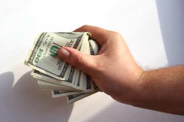 Доллары №1531
