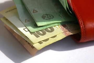Бюджет украины №1382