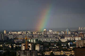 City. Rainbow №1689