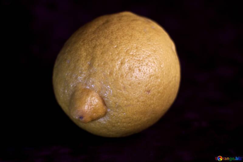 Lemon №1167