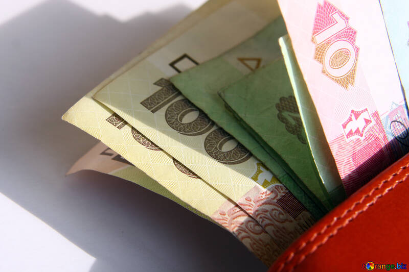 Ukraine Currency №1380