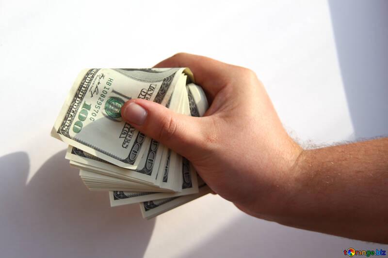 Dollars №1531