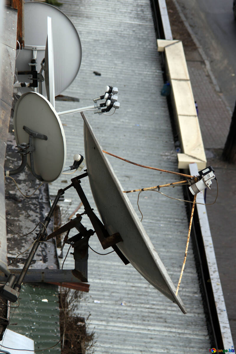 Satellite Antenna №1369