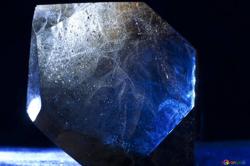 Morion, smoky quartz, rauchtopaz №1305