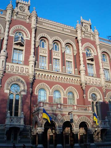 National Bank Ukraine №10969