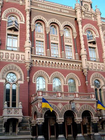 National Bank Ukraine №10972
