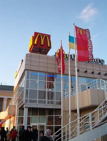 McDonalds  in  Ukraine №11040