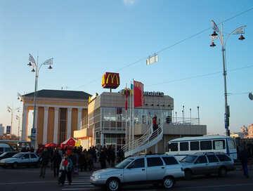 McDonalds №11036