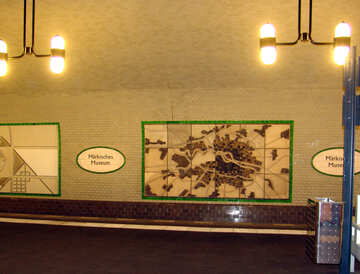 The decoration on the Metro №11877