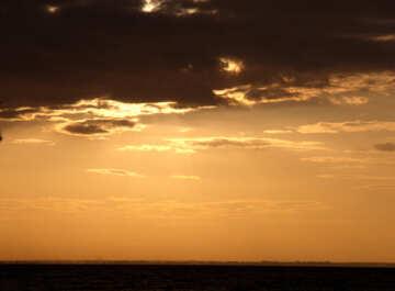 Latest rays sun №11349