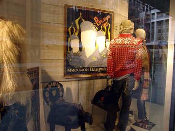 Mannequins №12108
