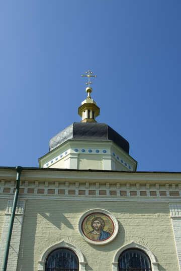 The Orthodox Church №12775