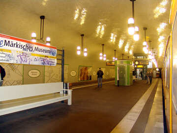 Subway station in Europe №12071