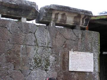 Roman aqueduct №12585