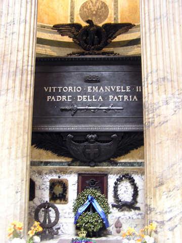 Memorial №12475