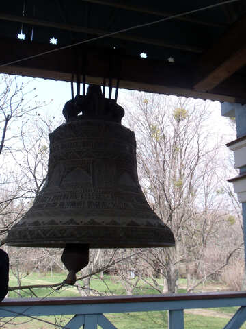 Bell №12223
