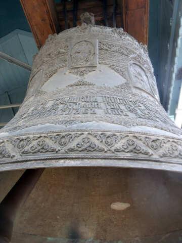 Bell.Pattern. №12219