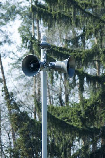 Perimeter security alarm №12895