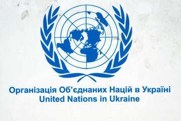 The United Nations in Ukraine