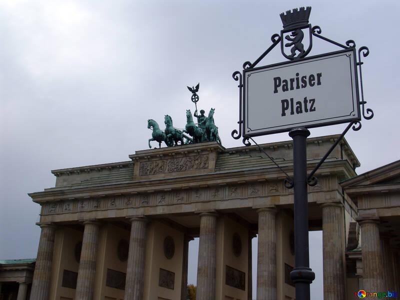 The Paris area. Pointer №12098
