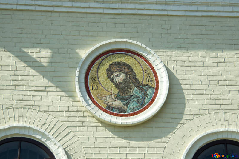 Mosaic religion holy person №12825