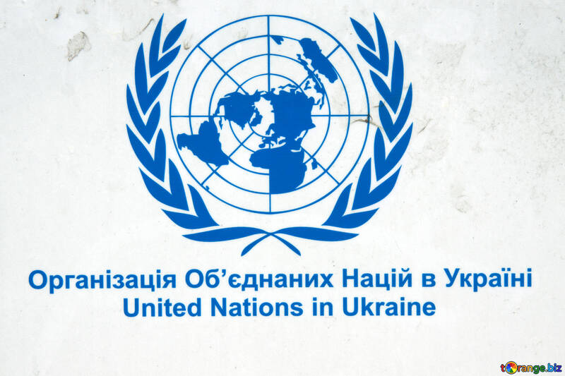 The United Nations in Ukraine №12832