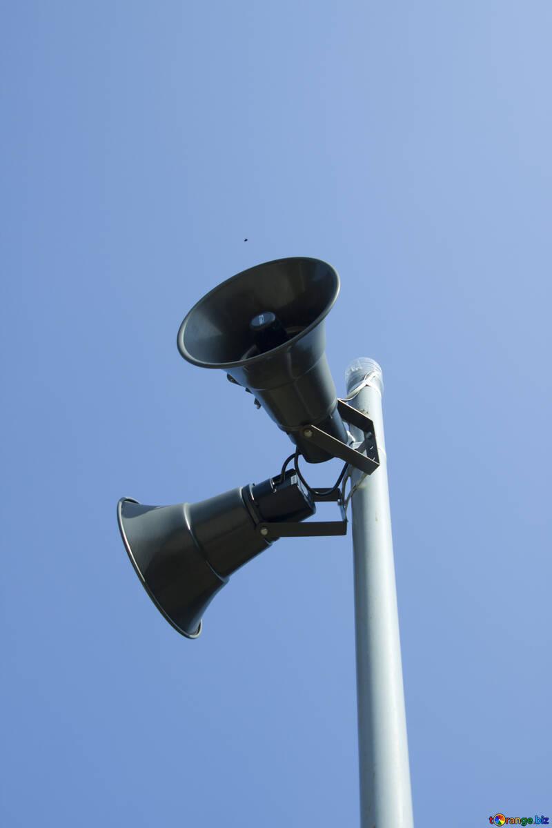 Speaker №12903