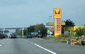 Sale of automotive fuel №13239