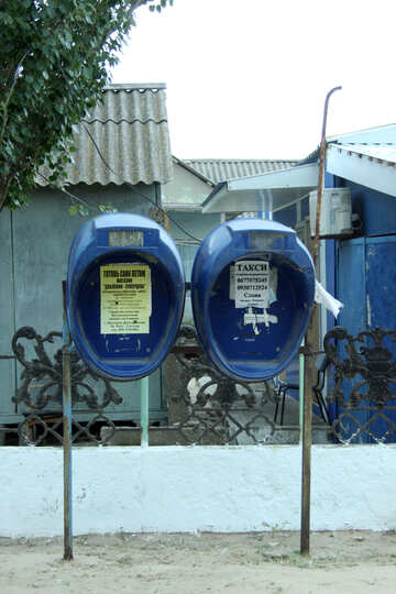 Place for payphone pasted ads №13684