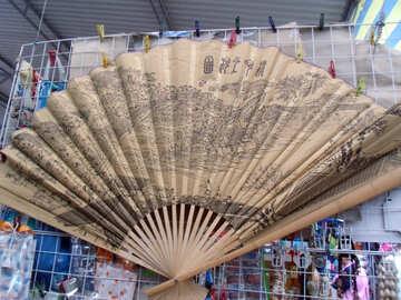 Big fan №13489