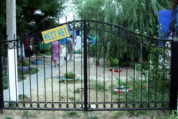Ворота кованные №13393