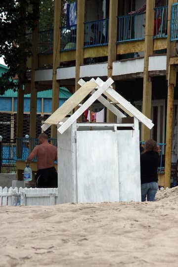 Cabana on the beach №13689