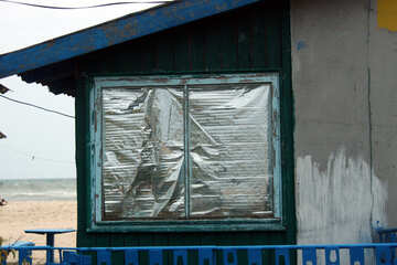 Fenster versiegelt Folie von der Sonne №13725