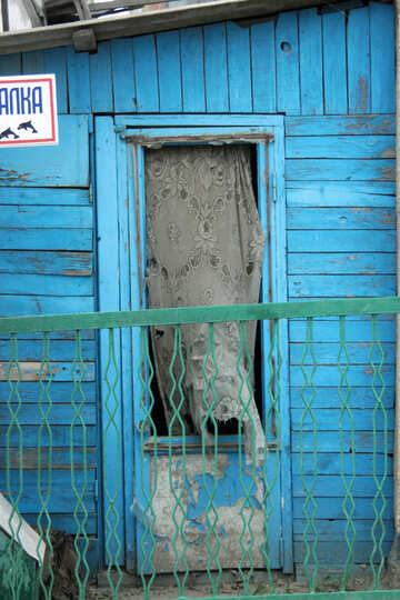 Broke down the door №13701