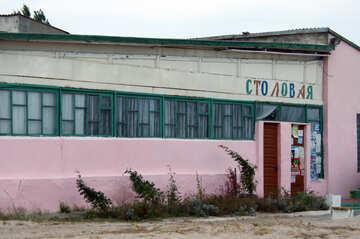 Soviet canteen №13768