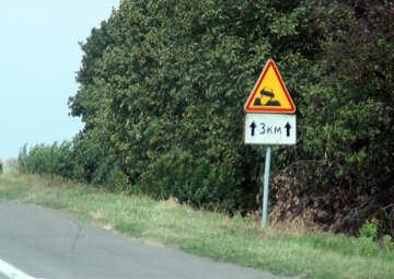 Segno di strada dissestata №13248