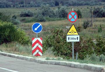 Zeichen der Rohrleitung zu stoppen №13205
