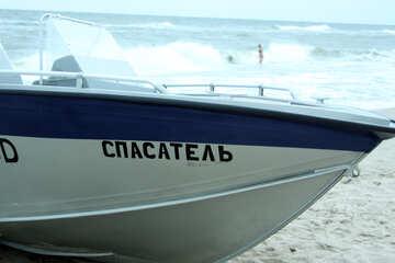 Rescue boat №13918