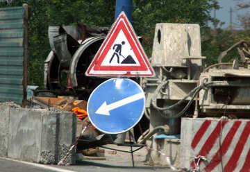 Straßenbauarbeiten №13306